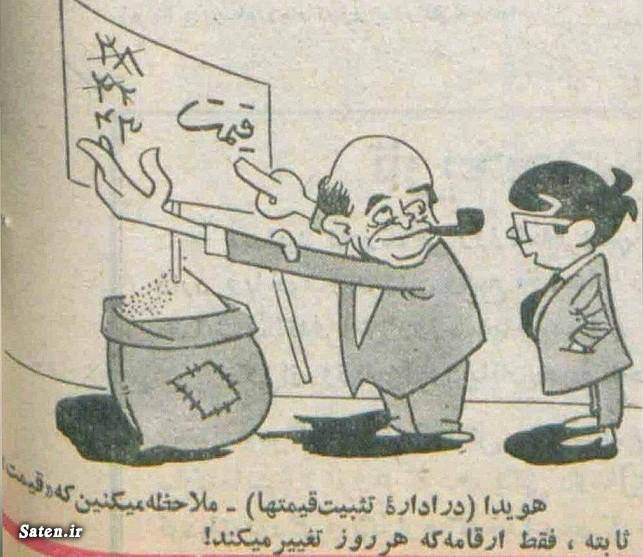 بیان قصههای عامیانه در کاریکاتورهای روزنامه ها
