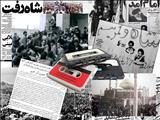 انقلاب اسلامی؛ انقلاب کاستها؟!