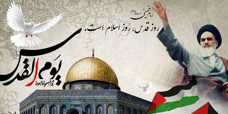 روزی جهانی برای حمایت از مردم فلسطین