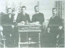 اولین صرافی ایران