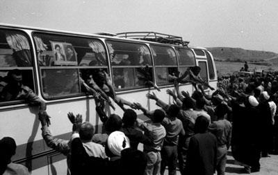 بازگشت غرور آفرین آزادگان سرافراز به ایران