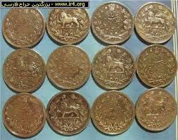 ضرب شدن سکه ایرانی در روسیه
